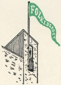 Horsens Folkeblads logo 1960erne
